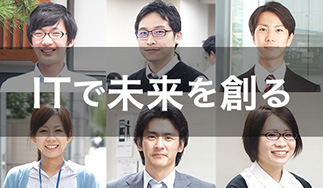 第2回 IoT/M2M展【秋】
