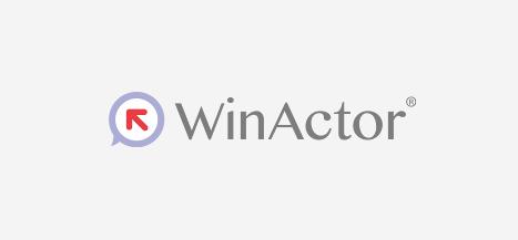 Windows操作ロボット『WinActor®』
